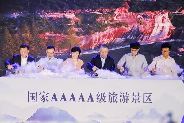 jinyunxiandu200929a