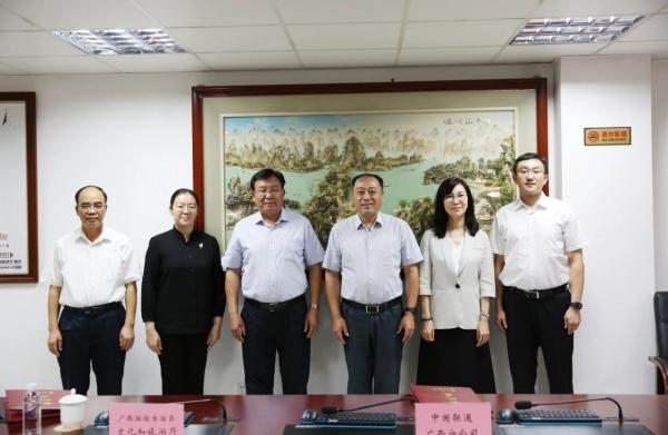 广西联通:与广西文旅厅签署战略合作协议