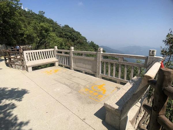 mangshan200909b
