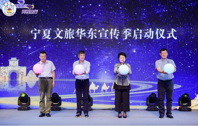 上海:2020宁夏文化旅游华东宣传季拉开帷幕