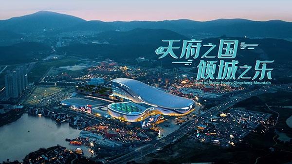 rongchuang0921d