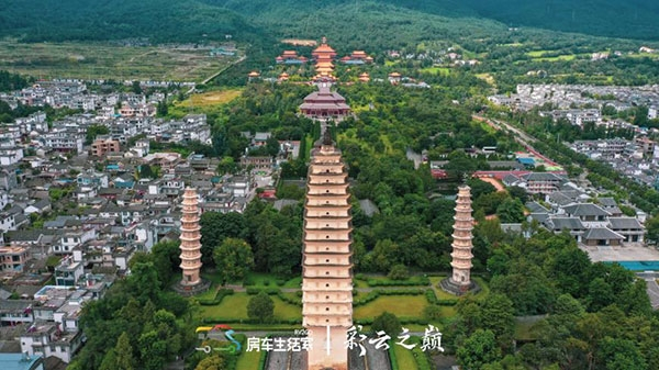 shangqidatong0922a