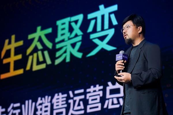 tengxun200925a