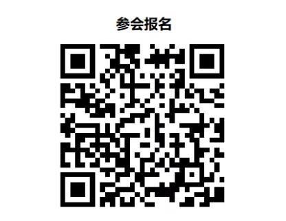 wenlv_20200917095253