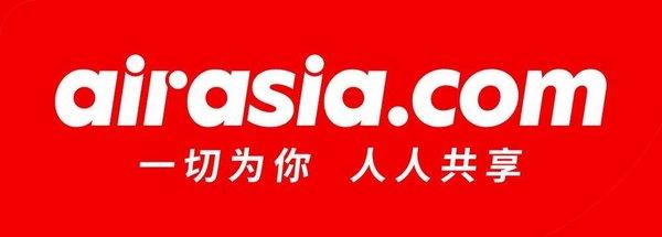 亞航:airasia.com升級為東盟超級應用平臺