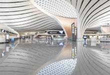 北京:全国唯一跨省市综合保税区落地大兴机场