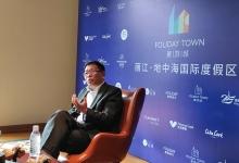 钱建农:复游城助力丽江旅游产业转型升级