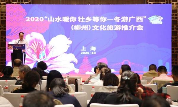 guangxi201023a