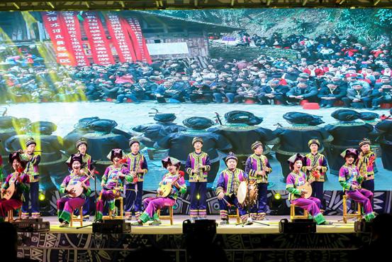 guizhoufeiyi201020i
