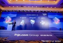 丽呈:发布2.0战略 技术赋能酒店业走向移动互联