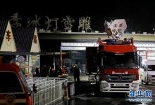 国务院安委会:对山西台骀山火灾事故挂牌督办
