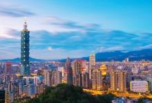 台湾:预计今年来台观光人次为近20年新低