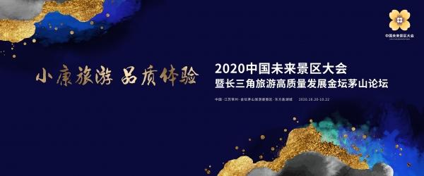 weilaijingqu201021d