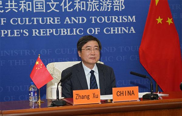 二十国集团旅游部长视频会议探讨旅游业复苏