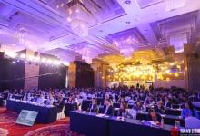 第六届中国文旅产业巅峰大会盛大开幕