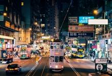 香港:清明小长假期间接待旅客不足1400人次