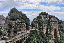 """中景信""""牵手""""中国旅游集团 山地景区格局恐生变"""