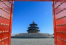 北京:市属公园清明假期举办40项春游活动