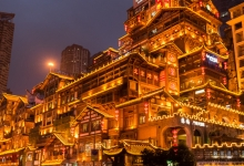 重庆:将重点打造三大旅游品牌