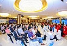 2020中国旅游出行大会在海南海口成功举办