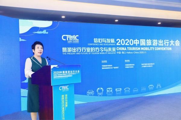 chuxingdahui201123b