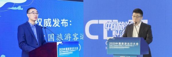 chuxingdahui201123d
