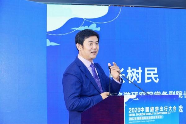 chuxingdahui201123j