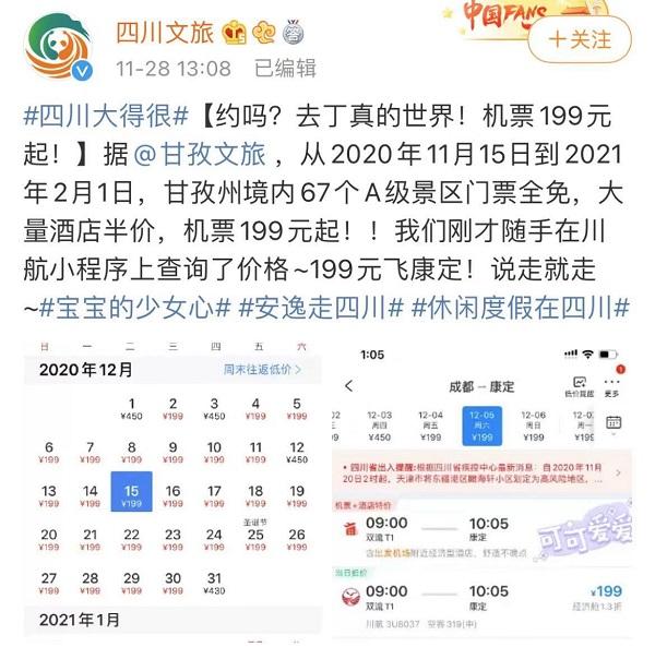 dingzhen201129a