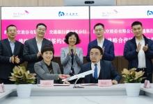湖南航空:获交通银行20亿元综合意向授信支持