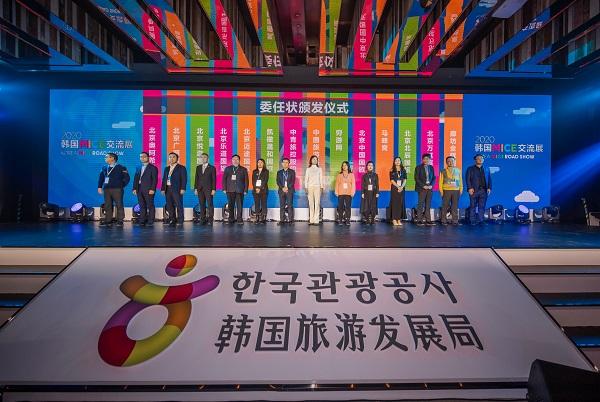 凯撒旅游:获任韩国旅游促进咨询委员会成员