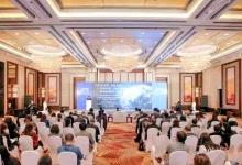 中国-亚非旅游航空论坛:为世界打气 为旅游导航