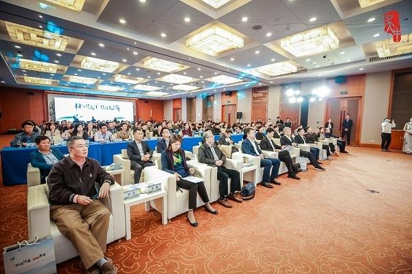 首届长三角民宿发展大会在苏州市吴中区举行