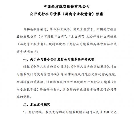 nanhang201120a