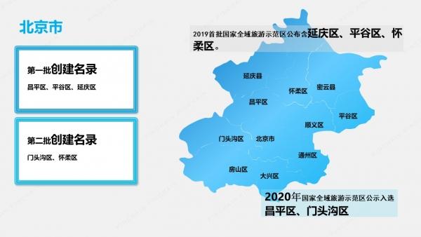 quanyu201217-1