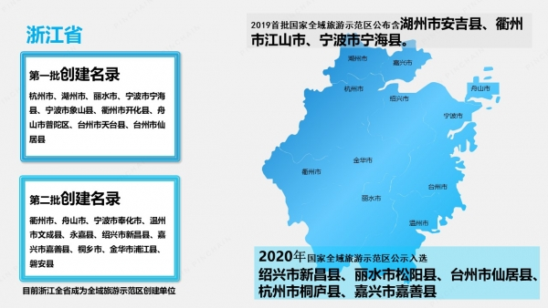 quanyu201217-12
