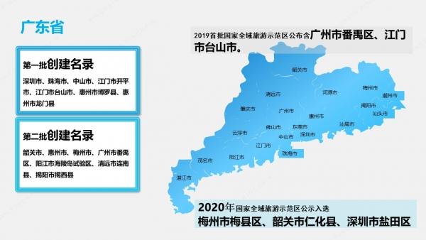 quanyu201217-13