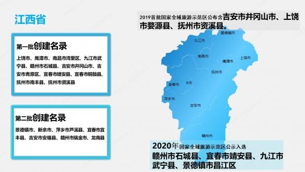 quanyu201217-15