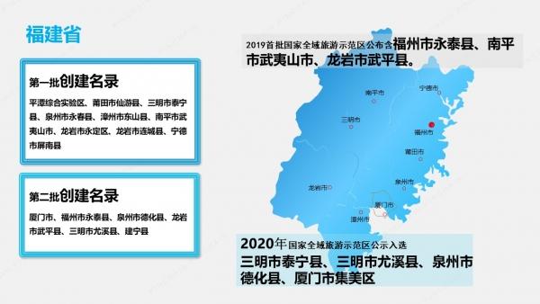 quanyu201217-16