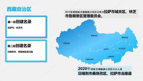 quanyu201217-17