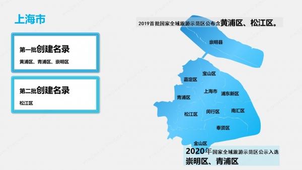 quanyu201217-2