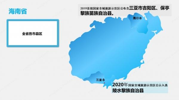 quanyu201217-20