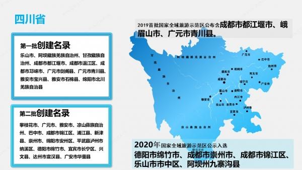 quanyu201217-21
