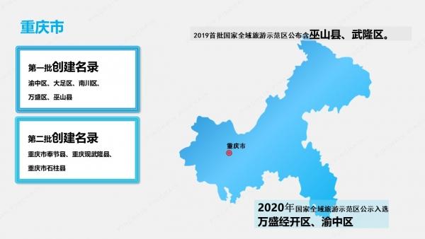 quanyu201217-22