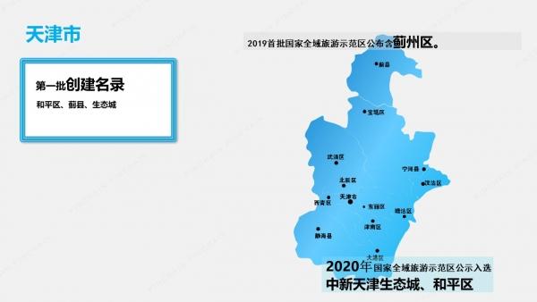 quanyu201217-23