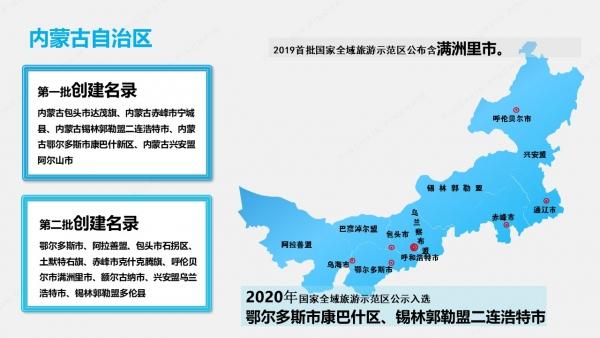 quanyu201217-24