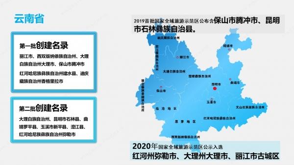 quanyu201217-25