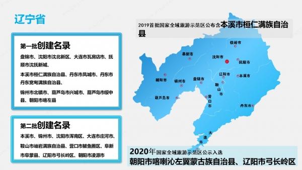 quanyu201217-28