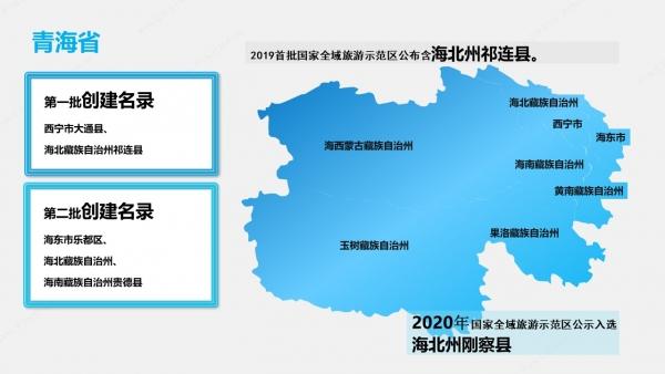 quanyu201217-6