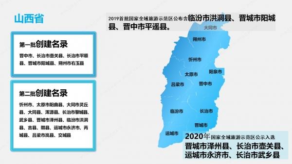 quanyu201217-7