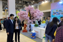 同程:旗下文创、旅居等创新生态亮相苏州旅博会